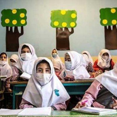 رفع ابهامات بازگشایی مدارس کشور از 15 شهریور