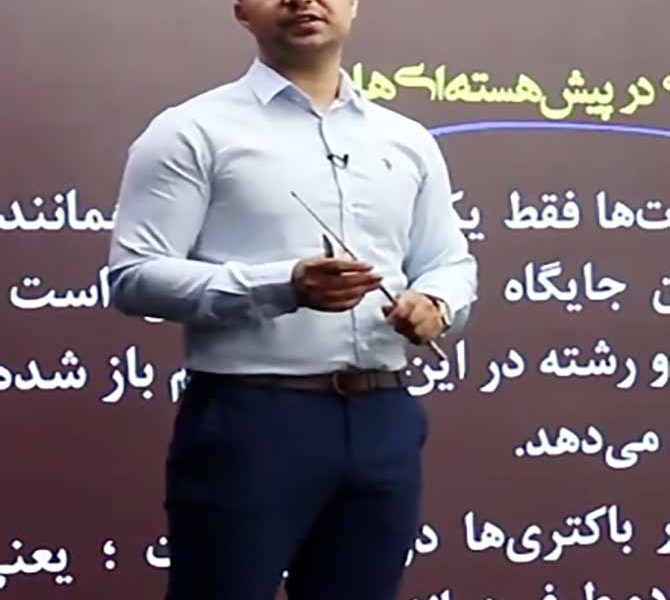 محمد رضائیان