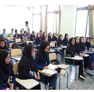 ۲۲ دانشگاه دولتی ادغام شدند