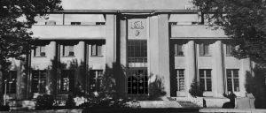 دانشکده مهندسی عمران